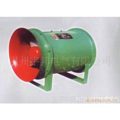 批发供应轴流消防排烟风机HTF-I系列 欢迎您的来电!