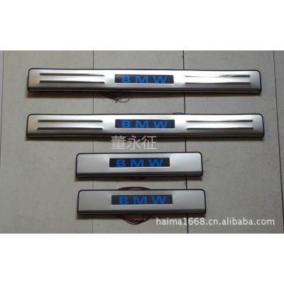 供应特价 宝马X5,X6带灯LED纯不锈钢门槛条,迎宾踏板