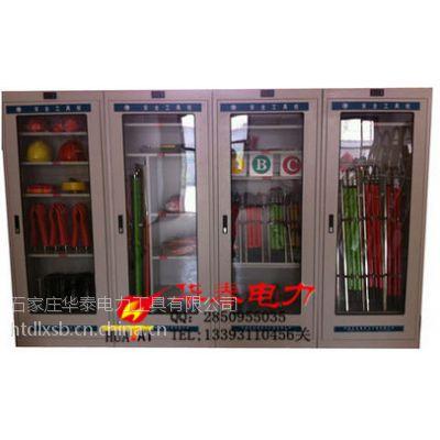 电力安全工器具存放工具柜、安全工具柜、电力工具存放柜