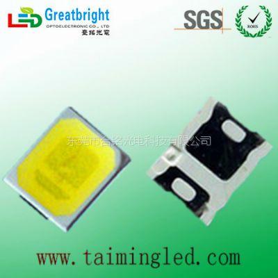 台湾台铭光电2835贴片灯珠正白机器设备视觉光源专用LED灯珠高亮一致性好