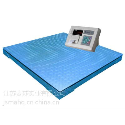 双层不锈钢地磅秤 10吨电子地磅秤