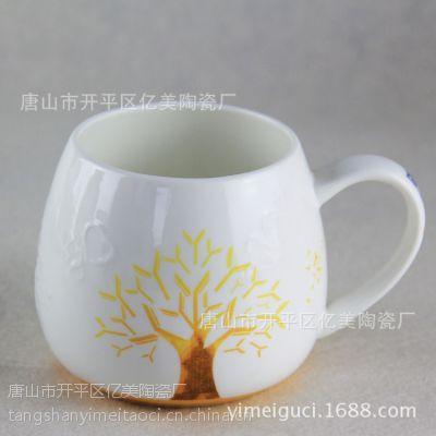 厂家直销正品骨质瓷大肚杯 陶瓷水杯 可定制LOGO广告促销礼品