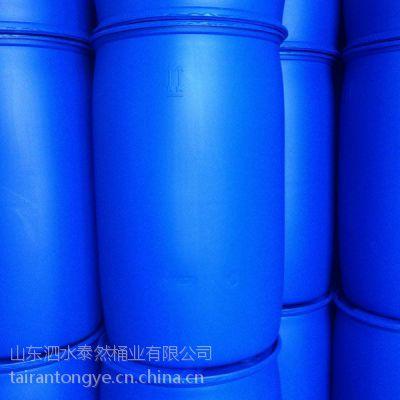 供应塑料桶,200L塑料桶,200升塑料桶