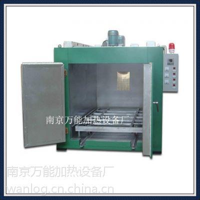 供应电机烘箱 电机烤箱 浸漆烘箱 南京万能加热设备厂