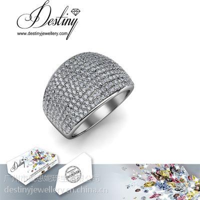戴思妮 水晶戒指 采用施华洛世奇元素 个性时尚水晶饰品 厂家直销