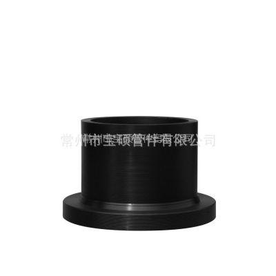 供应注塑PE对接热熔法兰根(Φ63Φ-1000mm)