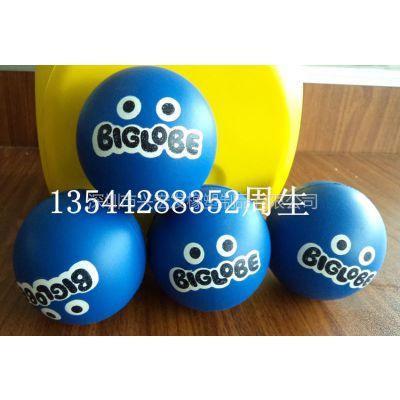 供应欧美地区PU发泡玩具 异形PU球 表情玩具球