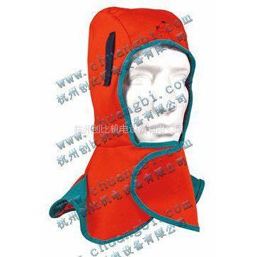 供应防火阻燃布焊帽系列23-6690橙色阻燃布全护款