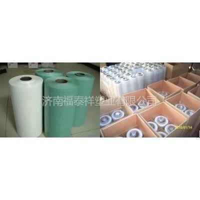 供应缠绕膜,包装袋,塑料袋,塑料桶