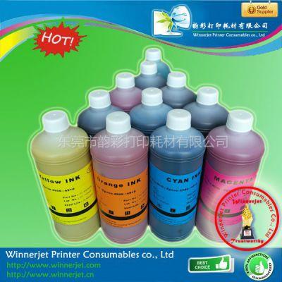 供应HP dye/pigment/Sublimatible/Eco-Solvent 墨水
