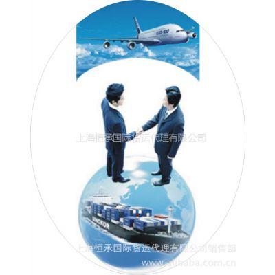 供应国际海运   空运 运费