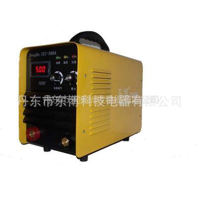 供应丹东东博直销高频节能环保电焊机IGBT大功率逆变ZX7-500A保修两年