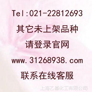 邻硝基苯甲醛 CAS:552-89-6