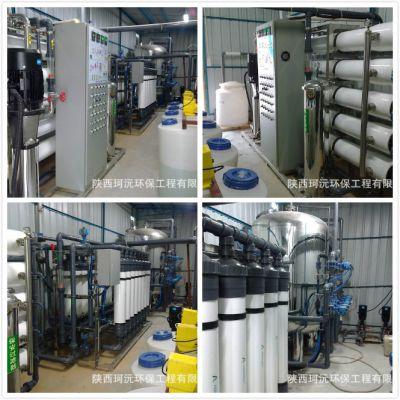 咸阳鲜奶厂污水处理公司珂沅环保