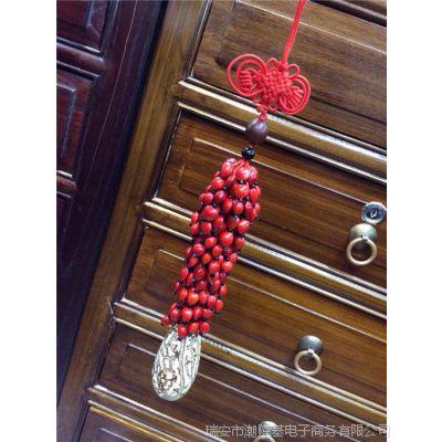 天然相思红豆菩提根车挂件装饰钥匙饰品红火乔迁新居礼品汽车用品