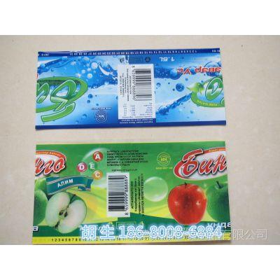 ^长源订做各种农药袋,种子袋,塑料袋子软包装种子袋qwert