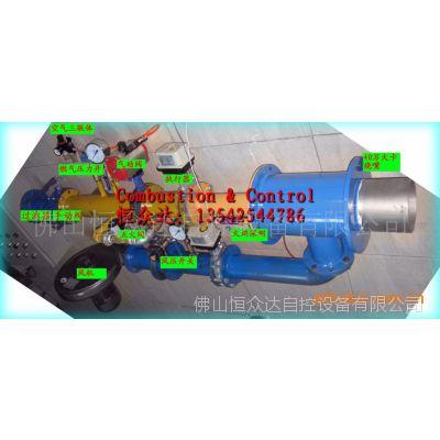燃烧控制系统、烧嘴NG、LPG燃烧系统