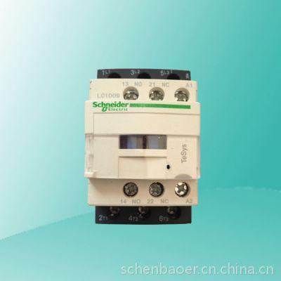 供应施耐德高品质LC1-D09M7C LC1D09交流接触器纯银 质保期1年