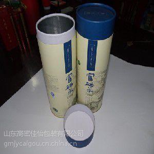 北京【食品纸罐】厂家_潍坊地区***优的食品纸罐厂家