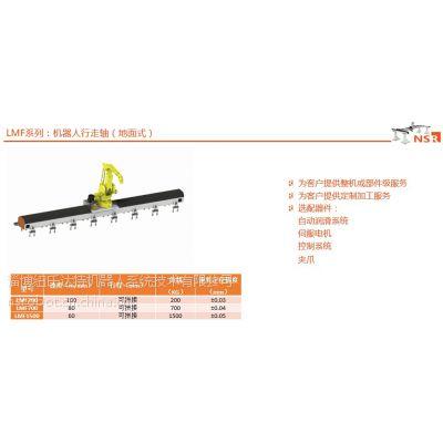 东莞深圳kuka库卡abb 机器人第七轴滑轨重载式关节机器人地面导轨承载