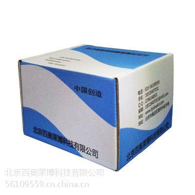供应DAB显色试剂盒厂商