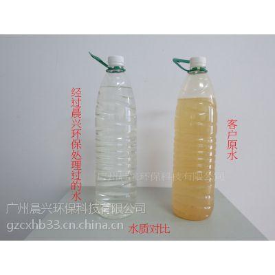 厂家直销 农付井水净化设备 解决水质发黄除铁锰过滤器
