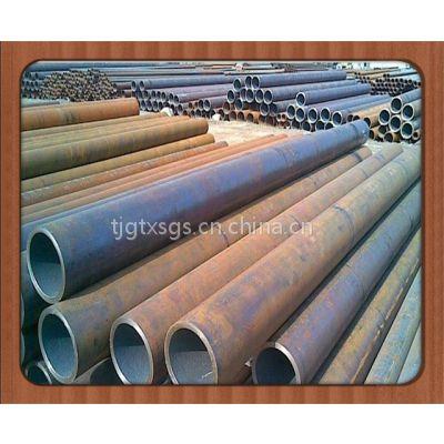 T91合金钢管76*12,产自宝钢钢厂