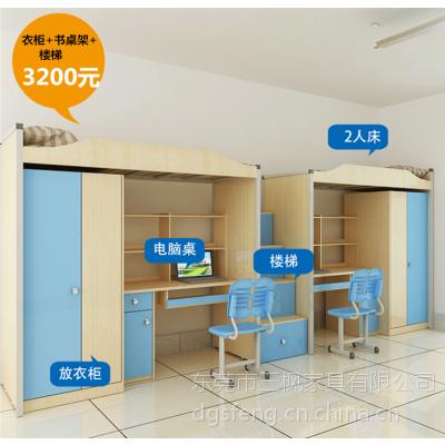 三枫家具GF-78珠海佛山公寓床学校大学生宿舍公寓床带柜桌组合床员工宿舍上下床简约现代