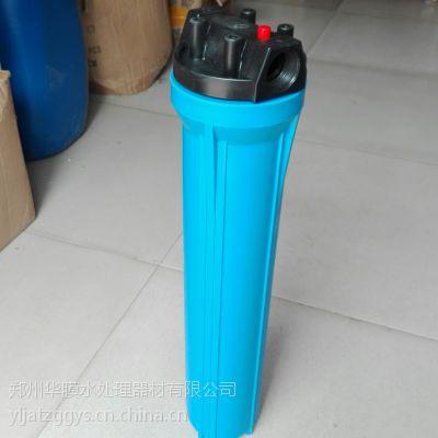 供应蓝色PP棉滤筒 反渗透纯水机单芯精密过滤器