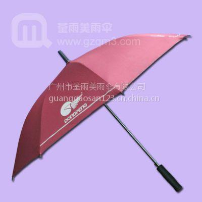 【雨伞厂家】定做东鹏瓷砖雨伞│刘涛代言品牌瓷砖│广告雨伞厂