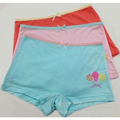 供应女童平角裤
