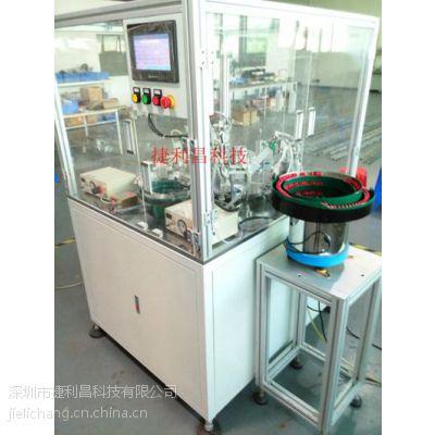 广东捷利昌全自动耳机装配生产线
