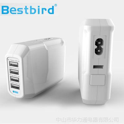 Bestbird原装6.8A4USB接口旅充(诚招黑龙江讷河代理经销商)