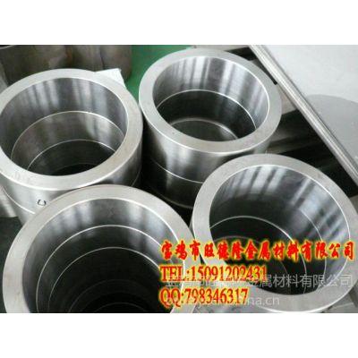 供应钛焊环,钛加工件