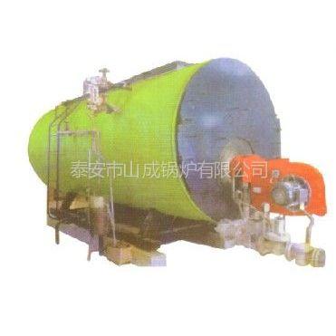 供应WNS系列燃油(燃气)锅炉 1-25吨   0.7-7.0MW