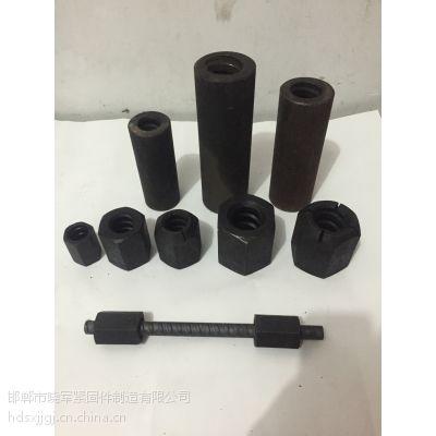 供应专注于生产15年。国内精轧螺纹钢螺母专业制造商/晓军紧固件