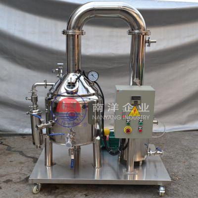广州南洋小型蜂蜜加工生产线规格齐全质量保证