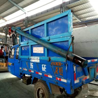 合肥市电动升降给料机 环保材质上料机A8