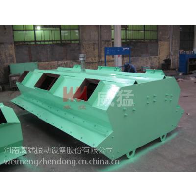 河南威猛厂家供应WFHS可翻转弧形筛,煤炭专用脱介脱水振动筛