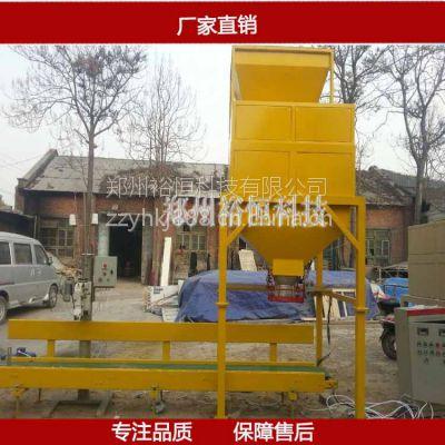 山东型煤包装机 型煤包装机价格 煤球计量包装机 郑州裕恒科技