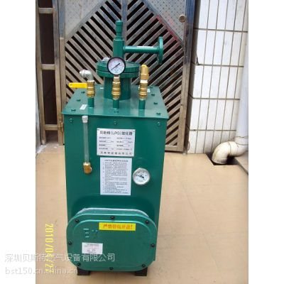 贝斯特气化器