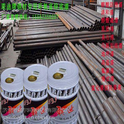 浦东联迪环氧富锌底漆含锌量25%