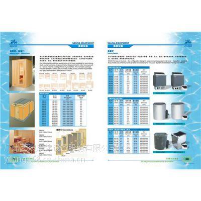 桑拿设备厂家|桑拿设备|艺浪康体(在线咨询)