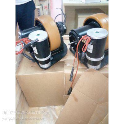 卧式/立式舵轮-区别分析-agv舵轮-MRT20意大利电动堆高车
