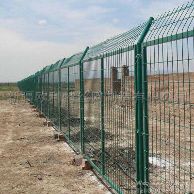 【新疆欧利特】供应框架护栏网 边境安全防护网 有现货