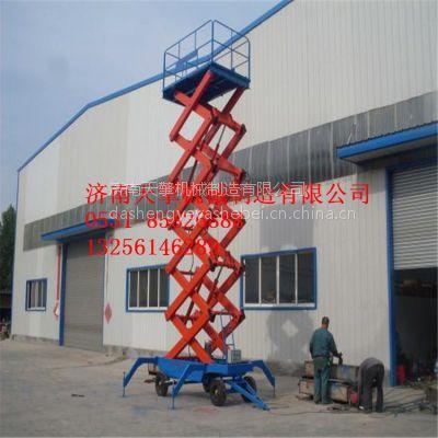 海城供应优质升降机供应商,海城移动剪叉式升降平台