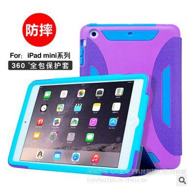 俊奇Jun-Q22 ipad mini123硅胶平板保护套防摔8寸原厂现模批发定制
