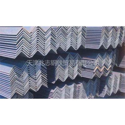 供应镀锌角钢 20*20*3 角钢价格※优质角钢批发