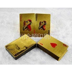 供应郴州供应广告扑克 娱乐扑克 外贸扑克 高档扑克制作 扑克定制