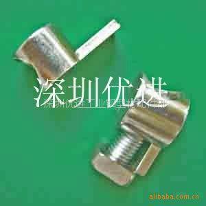供应工业铝型材配件 内置连接 通用接头,拉套组件